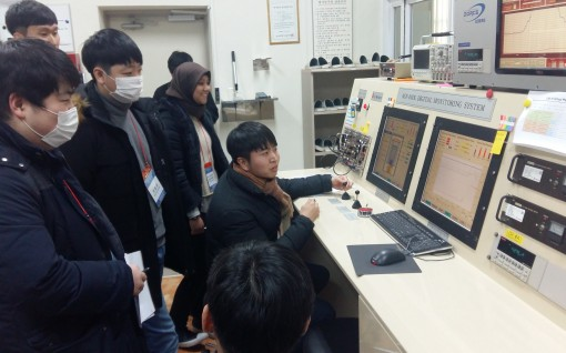 Reactor Training Program for POSTECH Students